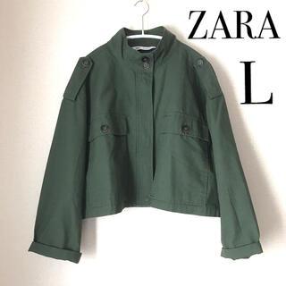 ザラ(ZARA)のZARA クロップド丈ジャケット グリーン Lサイズ(ミリタリージャケット)