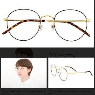 Zoff - 丸眼鏡 メガネ めがね Zoff 薄型レンズ
