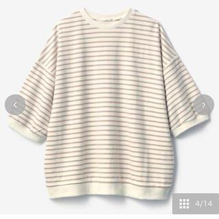 シマムラ(しまむら)のterawear emu ボーダーTシャツ 淡肌色 L(Tシャツ(半袖/袖なし))