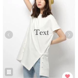 バンヤードストーム(BARNYARDSTORM)のWボタン綿シルクTシャツ ホワイト シルクコットン BARNYARDSTORM(Tシャツ(半袖/袖なし))