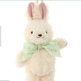 メゾンドフルール(Maison de FLEUR)の《Easter》ラビットチャーミント(キーホルダー)