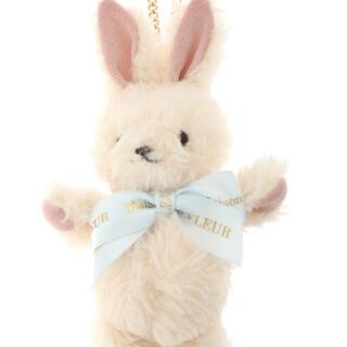 メゾンドフルール(Maison de FLEUR)の《Easter》ラビットチャーム サックスブルー(キーホルダー)
