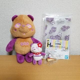 え~パンダグッズセット(紫)(ミュージシャン)
