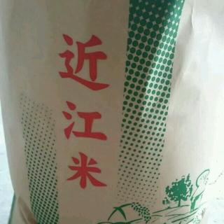 まぁ~とん様専用(米/穀物)