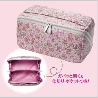 美的5月号付録 田中みな実×CLANEポーチ(ポーチ)