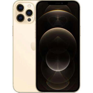 アイフォーン(iPhone)のiPhone 12 Pro Max 128GB SIMフリー新品未開封(スマートフォン本体)