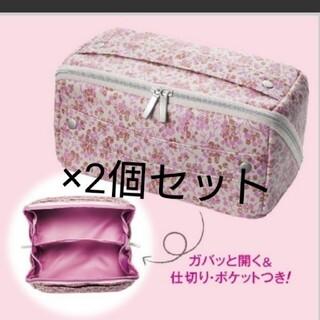美的5月号付録 田中みな実×CLANEポーチ  二個セット(ポーチ)