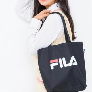 フィラ(FILA)のpopteen付録 FILA ロゴトートバッグ 黒 (トートバッグ)