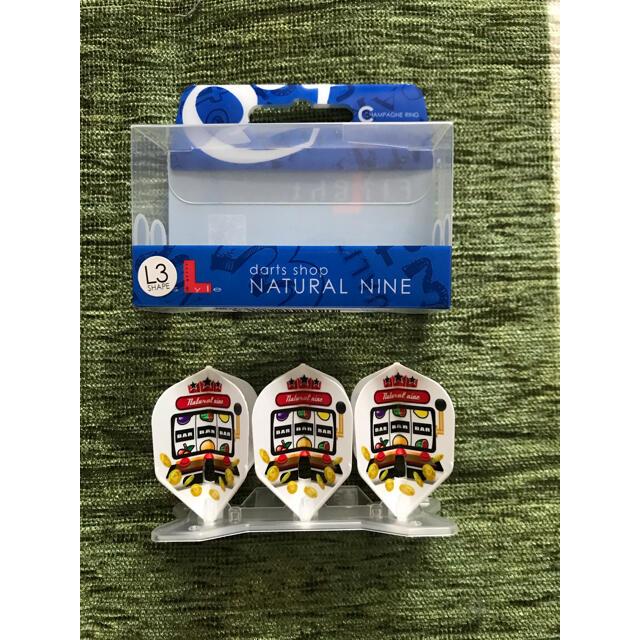 NATURAL NINE(ナチュラルナイン)のフライト エンタメ/ホビーのテーブルゲーム/ホビー(ダーツ)の商品写真