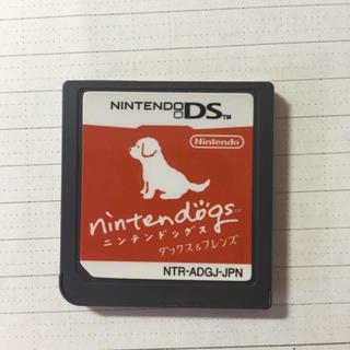 ニンテンドッグス(携帯用ゲームソフト)