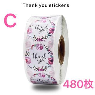新品 C柄 1ロール 480枚 Thankyouシール サンキューシール 花柄(ラッピング/包装)