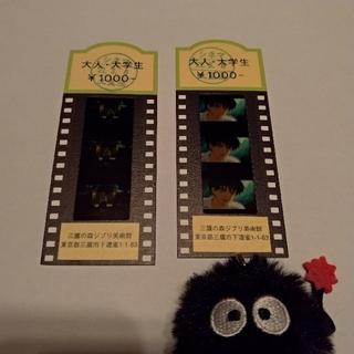 ジブリ(ジブリ)のジブリ美術館 フィルムチケット(使用済)(美術館/博物館)