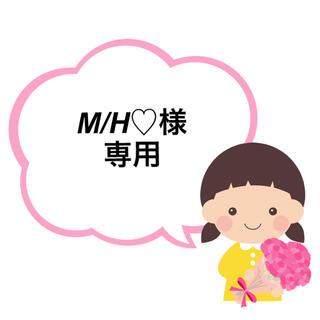 【専用】 香月堂 アウトレット(菓子/デザート)