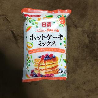 ニッシンセイフン(日清製粉)の日清 ホットケーキミックス300g(菓子/デザート)