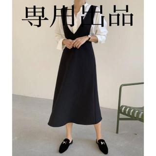 birthday bash ジャンパースカート(ロングワンピース/マキシワンピース)