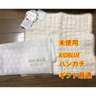 キッドブルー(KID BLUE)の未使用★KIDBLUE ボタニカルパレットシリーズ ガーゼタオルハンカチ(ハンカチ)
