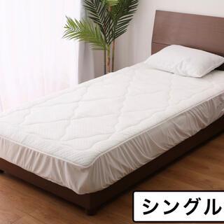 西川 - 西川 シーツ一体型 トッパー マットレス 寝姿勢サポート 新品未使用