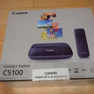 Canon - 値下げ!Connect Station CS100 フォトストレージ