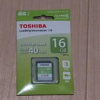 トウシバ(東芝)のTOSHIBA SDカード(コンパクトデジタルカメラ)
