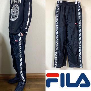 フィラ(FILA)の90's FILA フィラ ナイロンパンツ トラックパンツ サイドロゴ(ナイロンジャケット)