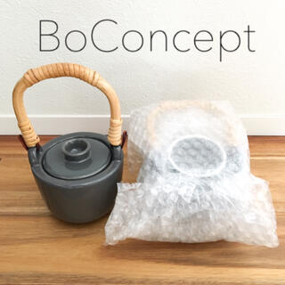 アクタス(ACTUS)の2個【未使用】BoConcept ボーコンセプト ポット 茶碗蒸しや多肉植物にも(食器)
