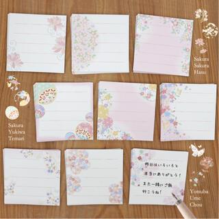 桜や四つ葉の可愛い*淡い桃色スクエアメッセージカード 90枚*No.47(カード/レター/ラッピング)