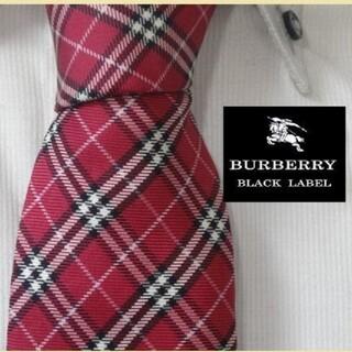バーバリーブラックレーベル(BURBERRY BLACK LABEL)の極美品★バーバリーブラックレーベル【赤バーバリーチェック柄】ネクタイ希少(ネクタイ)
