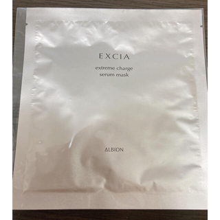 ALBION - アルビオン エクシアAL エクストリーム チャージ  セラムマスク
