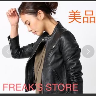 フリークスストア(FREAK'S STORE)のfreak's store ラムレザー ライダースジャケット(ライダースジャケット)