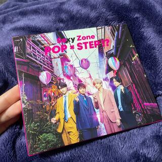 セクシー ゾーン(Sexy Zone)のSexy Zone/POP×STEP!?(初回限定盤B)(DVD付)(ポップス/ロック(邦楽))
