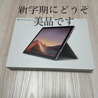 マイクロソフト(Microsoft)のMicrosoft Surface Pro 7 +キーボード+ペン(ノートPC)