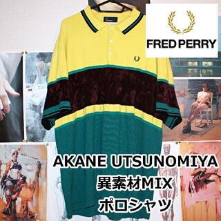 フレッドペリー(FRED PERRY)のFRED PERRY×AKANE UTSUNOMIYA/ポロシャツ/L(ポロシャツ)