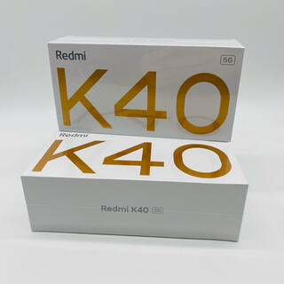 アンドロイド(ANDROID)の新品未開封 Simフリーxiaomi redmi K40 8/128(スマートフォン本体)