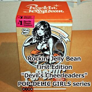 Rockin 'Jelly Bean/未開封/フィギュア/デビルズチアリーダー(その他)