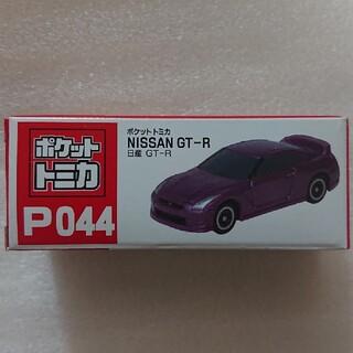 タイトー(TAITO)のポケットトミカ*NISSAN*GTーR*紫(ミニカー)