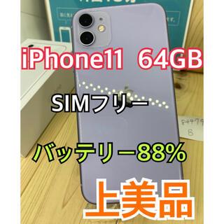 アップル(Apple)の【A】【上美品】iPhone 11 64 GB SIMフリー パープル 本体(スマートフォン本体)
