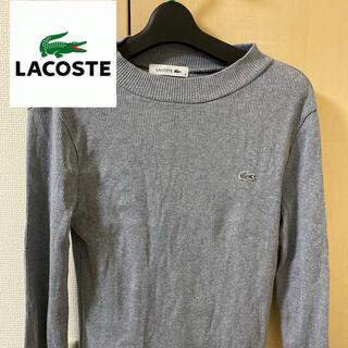 ラコステ(LACOSTE)のラコステ グレーニット Mサイズ(ニット/セーター)