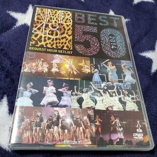 エヌエムビーフォーティーエイト(NMB48)のNMB48 2014 DVD(アイドル)
