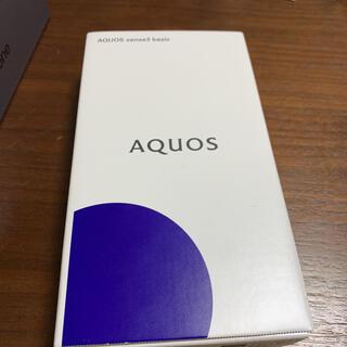 アクオス(AQUOS)のshv48 AQUOSsense3basic(スマートフォン本体)