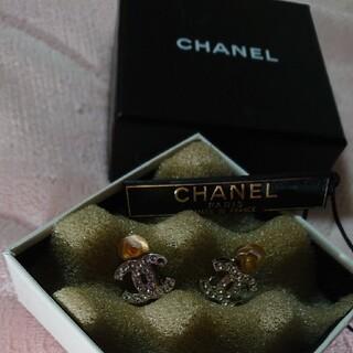 シャネル(CHANEL)のCHANEL イヤリング ココマーク ロゴ(イヤリング)