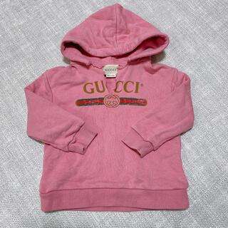 グッチ(Gucci)のGUCCIベビー☆グッチパーカー☆12-18M☆美品(トレーナー)