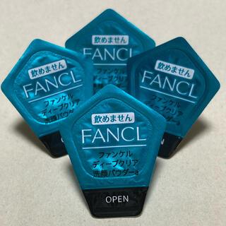 ファンケル(FANCL)のディープクリア 洗顔パウダーa   4個(洗顔料)