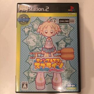 【PS2】【レア】ティンクルスタースプライツ