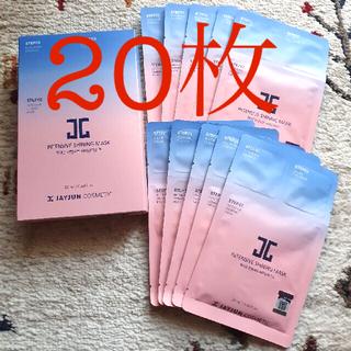 CNP - 新品  JAYJUN ジェイジュン  インテンシブシャイニング パック