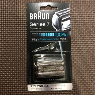 ブラウン(BRAUN)のブラウン 替刃 シリーズ7 型番FC70S3Z(カミソリ)
