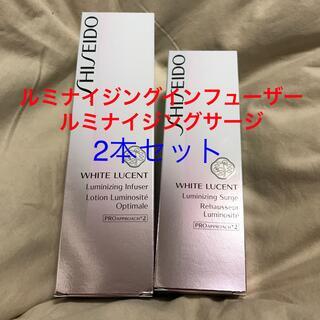 シセイドウ(SHISEIDO (資生堂))のホワイトルーセント薬用美白化粧水&乳液2本セット(化粧水/ローション)