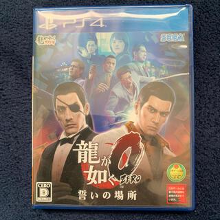 プレイステーション4(PlayStation4)の龍が如く0 誓いの場所(新価格版) PS4(家庭用ゲームソフト)