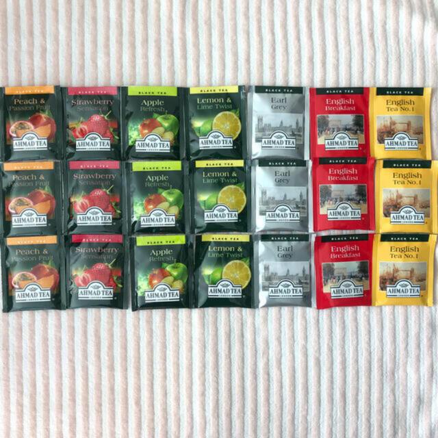 KALDI(カルディ)のアーマッドティー 7種類 21パック 食品/飲料/酒の飲料(茶)の商品写真