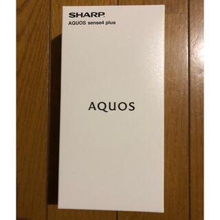 シャープ(SHARP)のAQUOS sense4 plus SH-M16 新品(スマートフォン本体)