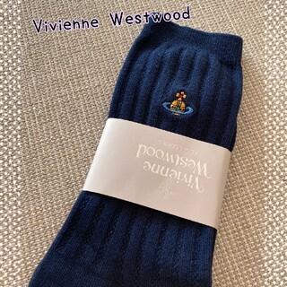 Vivienne Westwood - ヴィヴィアンソックス☆ネイビー